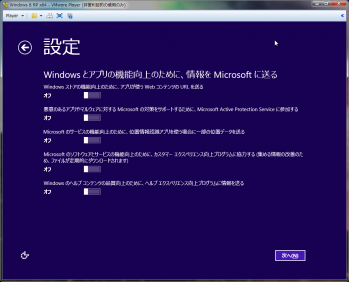 windows8_dl_138.png