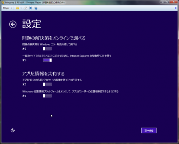 windows8_dl_139.png