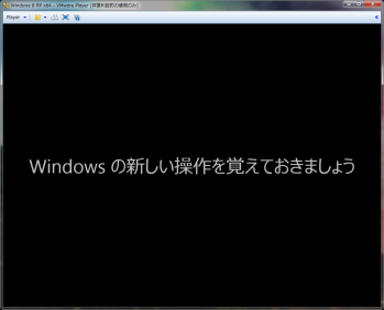 windows8_dl_141.png