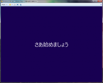 windows8_dl_145.png