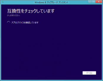 windows8_dl_160.png