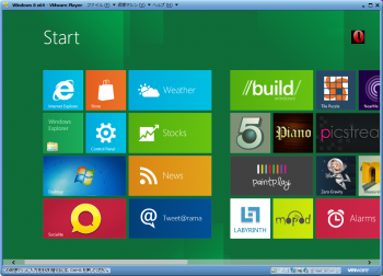 wondows8_Developer_Preview_001.png