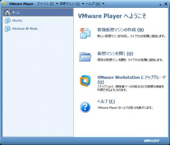 wondows8_Developer_Preview_005.png