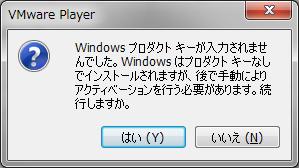 wondows8_Developer_Preview_009.png