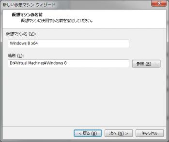 wondows8_Developer_Preview_010.png