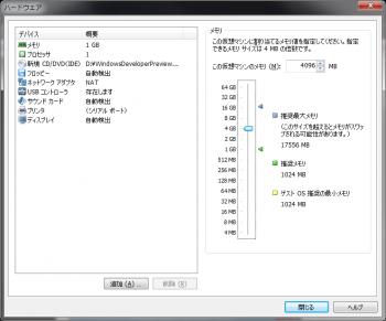 wondows8_Developer_Preview_013.png