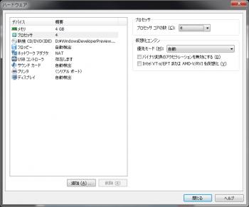 wondows8_Developer_Preview_014.png