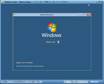 wondows8_Developer_Preview_017.png