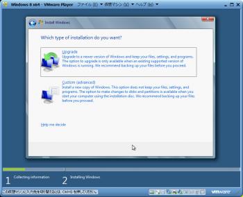 wondows8_Developer_Preview_019.png