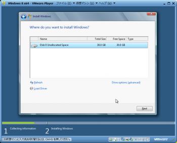 wondows8_Developer_Preview_020.png