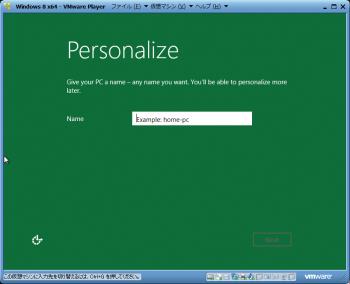 wondows8_Developer_Preview_022.png