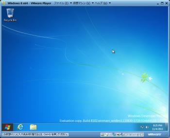 wondows8_Developer_Preview_027.png