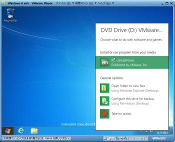 wondows8_Developer_Preview_029.png