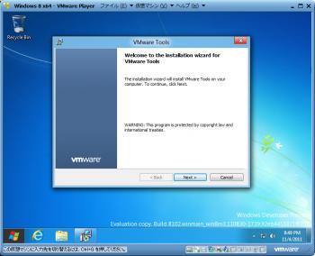 wondows8_Developer_Preview_030.png