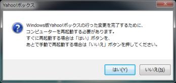 yahoo_box_013.png