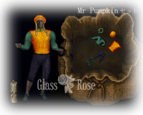Mr Pumpkin