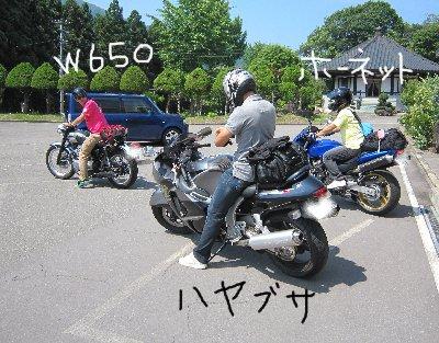 20120731-01.jpg