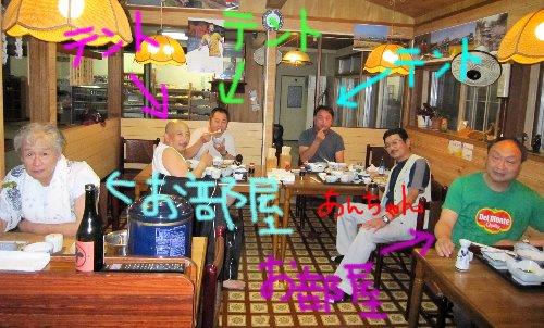 20120923-01.jpg