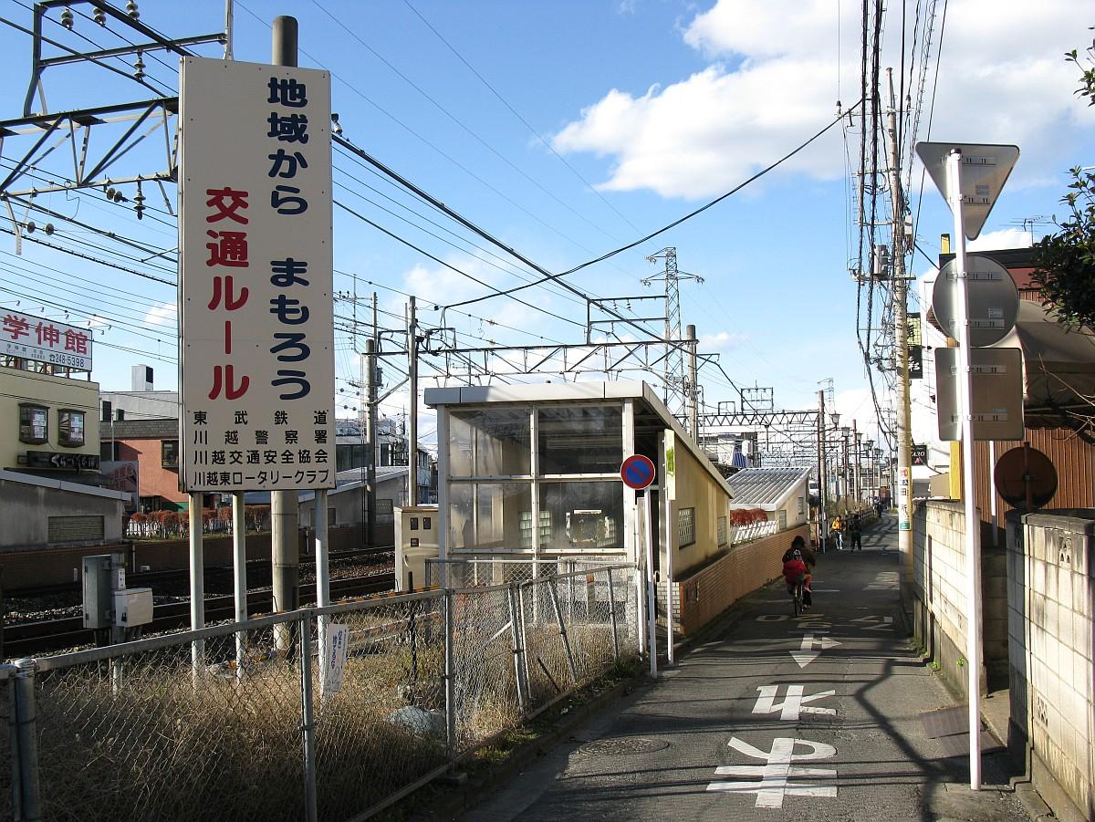 20091218_444n.jpg