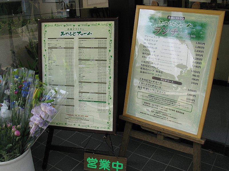20090507 070-
