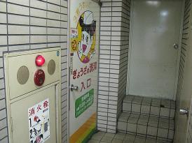 20090610 138