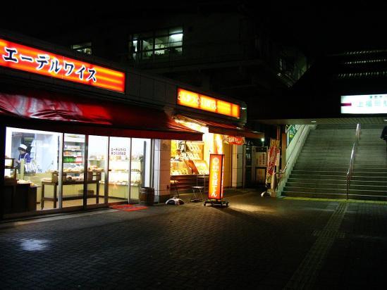 20100226_ 00a