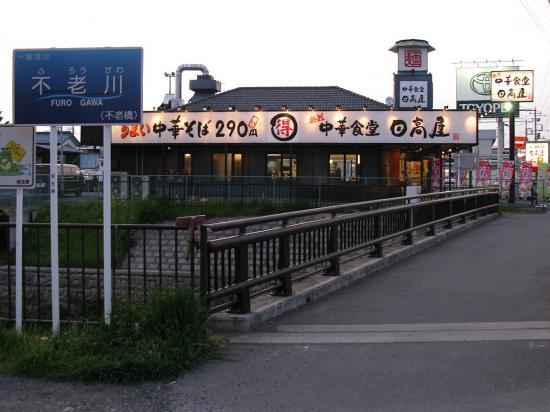 20100409 004