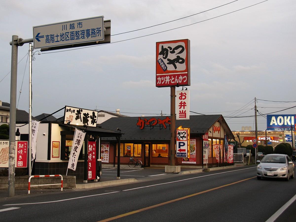 20100409 003