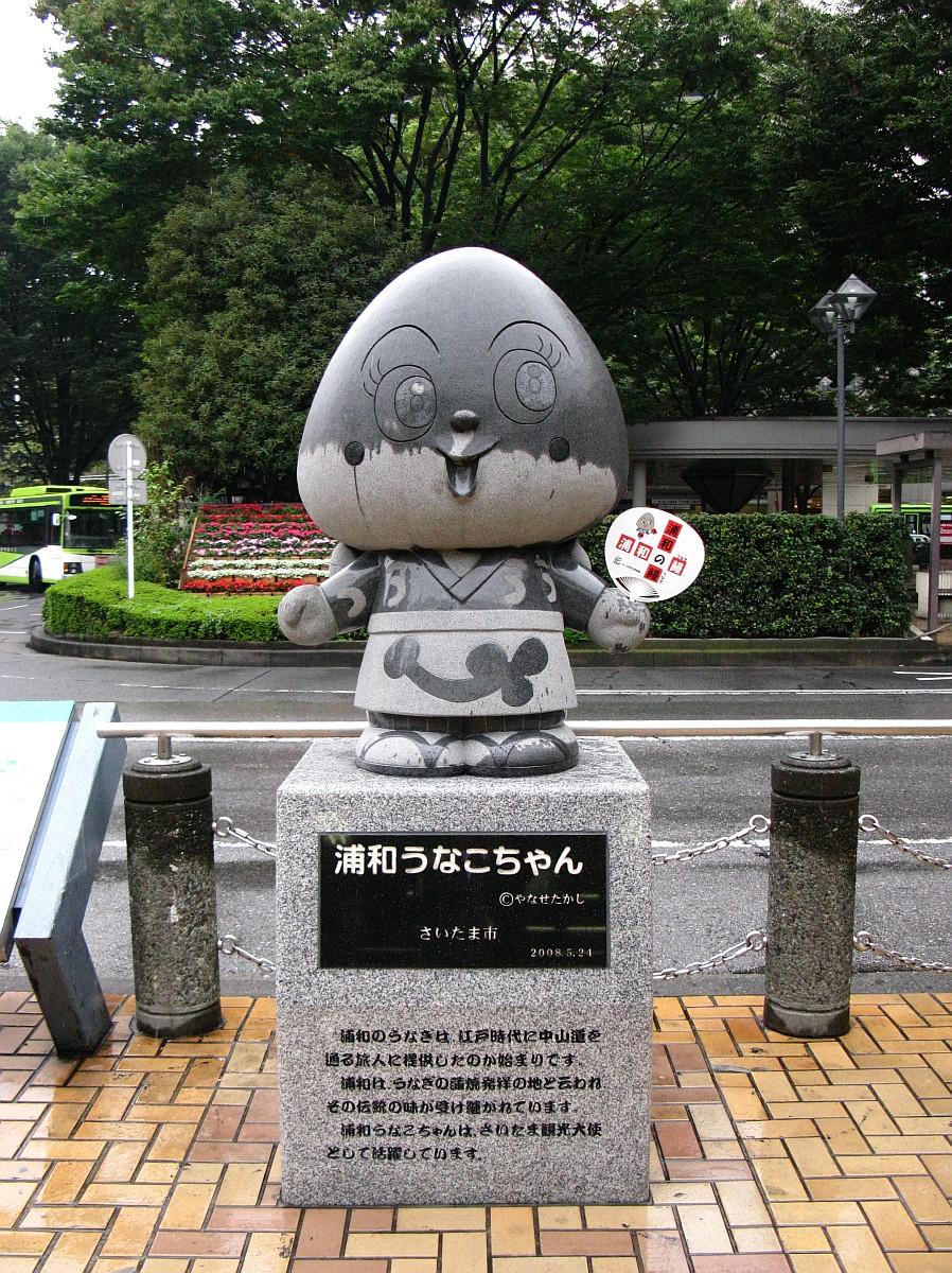 20101021 001