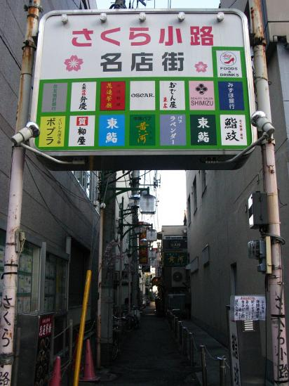 20091204_ 012a