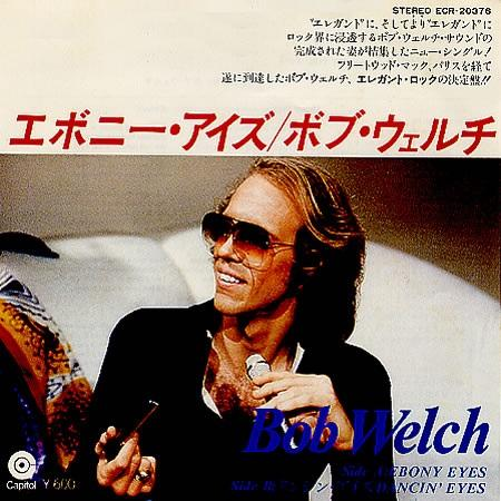 Bob Welch 1978 Ebony Eyes