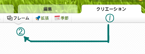 20110620_pic_tori.jpg