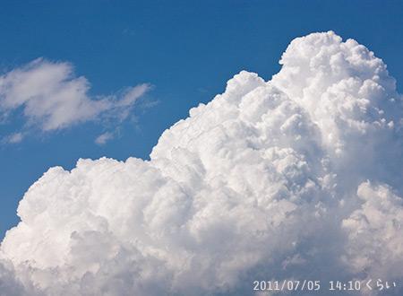20110706_3.jpg