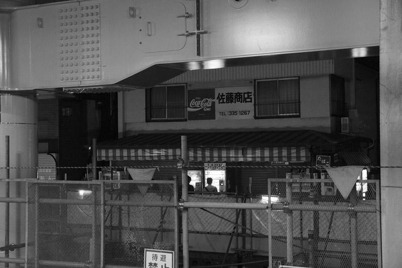 4_night_vision17.jpg