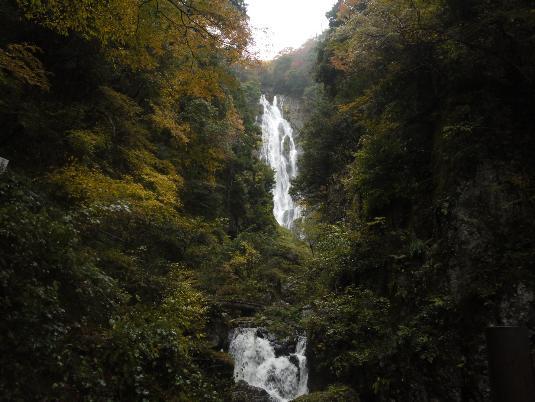 Waterfall Kanba