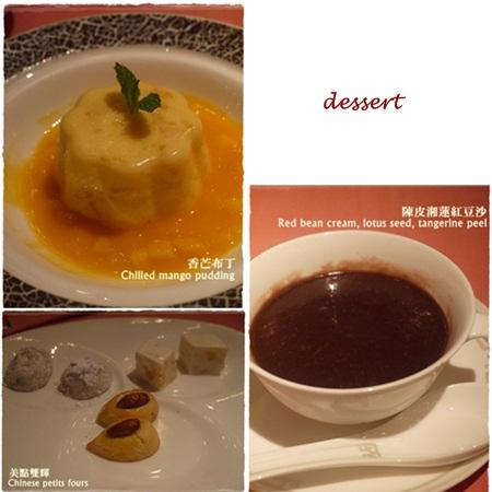dessert_20121218141129.jpg