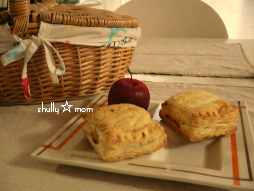 冷凍パイシートdeリンゴパイ