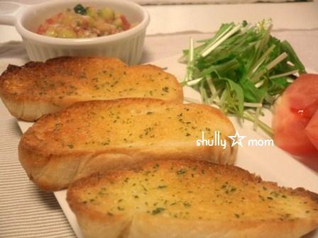 サルサソースとガーリックトースト