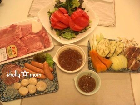 自家製オニオンソースde焼き肉のタレ(辛口)