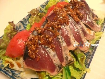 食べる!食べるラー油de鰹のたたきサラダ?
