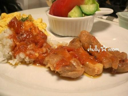自家製トマトバジルソースde鶏もも肉のグリル