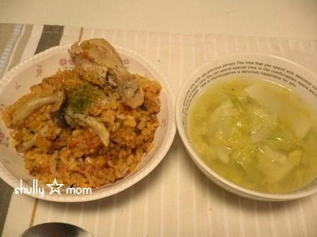 フライパンde鶏のパエリアと春キャベツのガーリックスープ