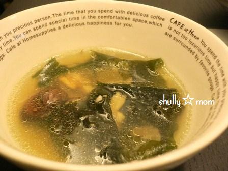 にんにくでダシをとる??韓国風わかめスープ