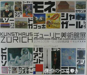 2014-10-12-1_1.jpg