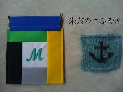 2014-11-08-3_1.jpg