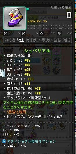 Maple140109_231101.jpg