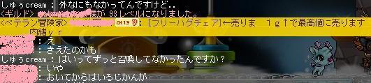 ちっ・3・ぁw
