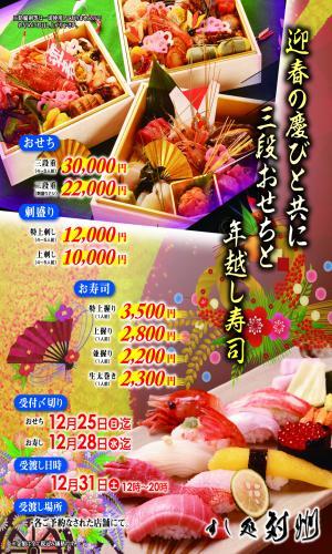陦ィ_convert_20111210203454