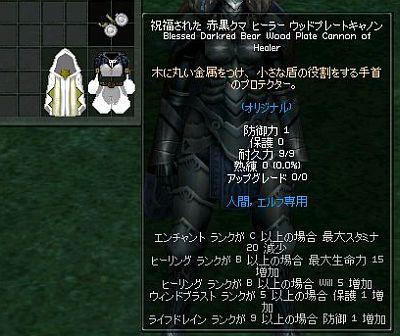 20100712-8.jpg