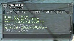 20100721-6.jpg